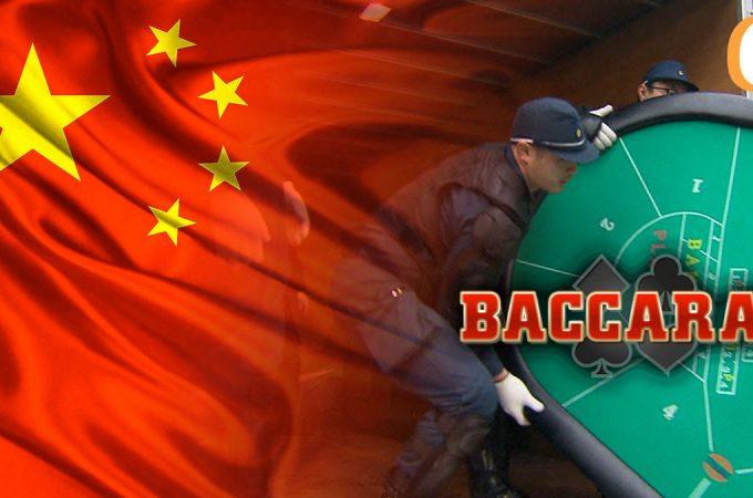 การเพิ่มขึ้นของบาคาร่าที่ผิดกฎหมายในประเทศจีน